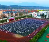 江油职业中学校图片