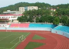 绵阳市凯阳民航物流职业学校图片