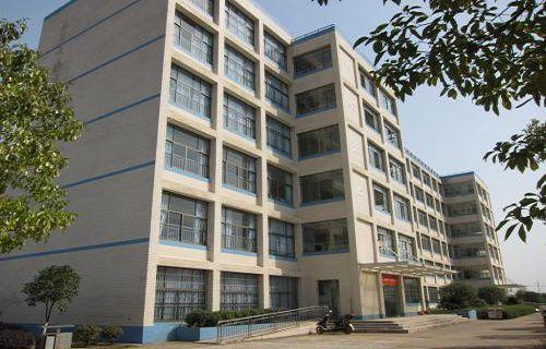 上海市塘桥职业技术学校