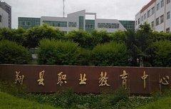 凤翔县职业教育中心2021年录取分数线