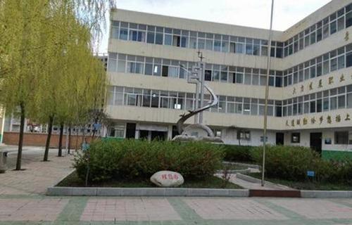 宜君县职业教育中心