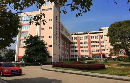 南阳卫生学校