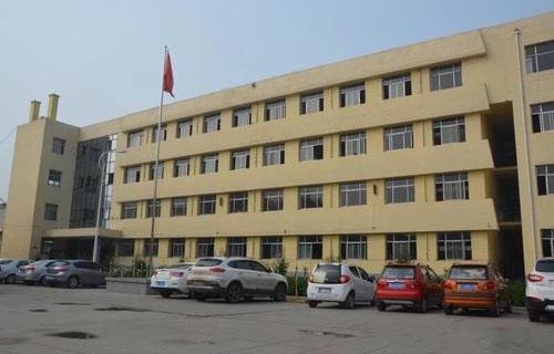 汾阳高级职业中学