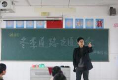 芜湖机械工程学校
