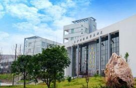 芜湖财经工业学校