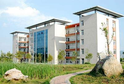 曲靖师范学院