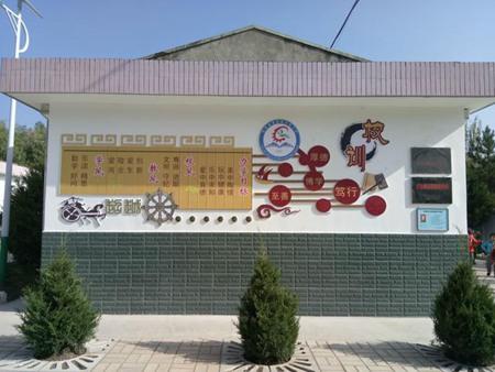 四川省南江县职业中学寝室环境怎么样?