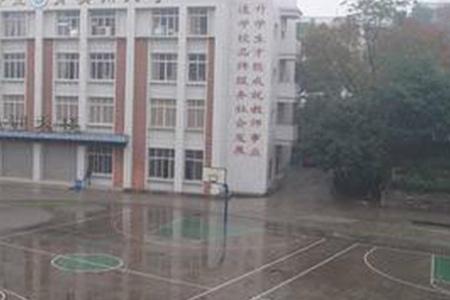 内江职业中学哪些好?内江市第一职业中学