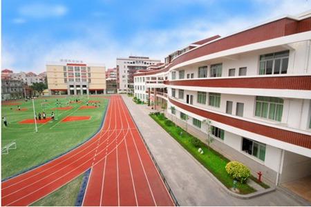 自贡三星职业技术学校地址在哪里?