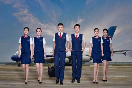 云南昆明航空录取分数线是多少