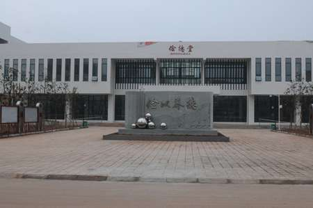 重庆市开县巨龙中等职业技术学校环境怎么样